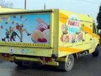 hűtő doboz, hűtős doboz, family frost, cold car,MERCEDES